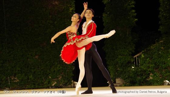 ヴァルナ国際バレエコンクールの紹介